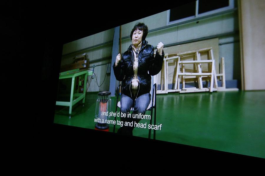 Im Heung-soon: Factory Complex, 2014